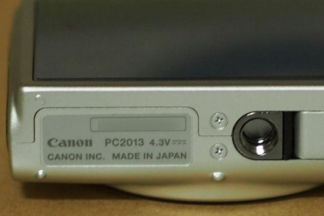 ixy-620f-008