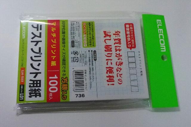 test-paper-001