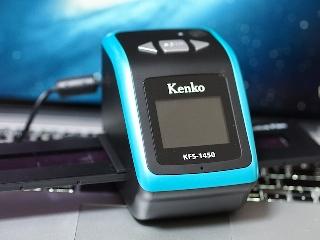 KFS-1450-001