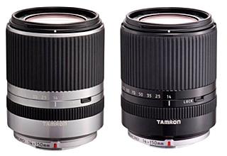 tamron14-150mm